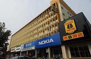 henan hotels en appartamenten alle accommodaties in henan henan rh henan hotel com