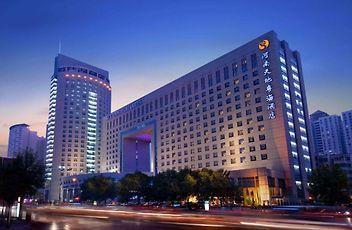 henan hotell och l genheter alla boenden i henan henan hotel com rh henan hotel com